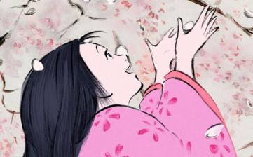 'The Tale of The Princess Kaguya' (2014) ★★★★½